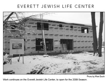 Photo of the construction of the Everett Jewish Life Center in Chautauqua by Matt Ewalt