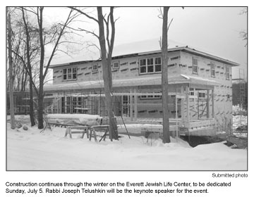 Photo of the construction of the Everett Jewish Life Center in Chautauqua from The Chautauquan